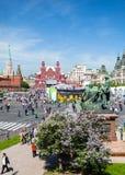 Plac Czerwony w Moskwa mieście w pogodnym wiosna dniu Obraz Royalty Free