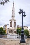 Plac De Los angeles Merced, Malaga, Hiszpania fotografia stock