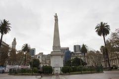 Plac 25 de Mayo 25 th Maja kwadrata Buenos Aires Argentyna ameryka łacińska Ameryka Południowa ładny Zdjęcie Stock