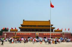 Plac Tiananmen na ruchliwie dniu Zdjęcie Stock
