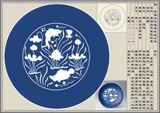 Placa azul do teste padrão dos lótus dos peixes da flor branca do esmalte imagens de stock royalty free