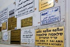 A placa com propaganda assina dentro a entrada da casa no Fotografia de Stock