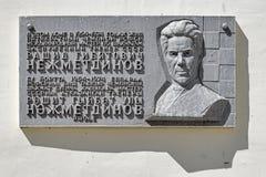 Placa conmemorativa al jugador de ajedrez Rashid Nezhmetdinov en Kazán Imagenes de archivo