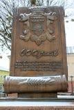 Placa conmemorativa en Chernivtsi, Ucrania Fotografía de archivo