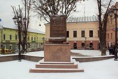 Placa conmemorativa en Chernivtsi, Ucrania Imagen de archivo