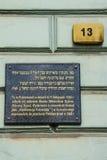 Placa conmemorativa Fotos de archivo