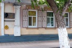 Placa conmemorativa en la casa en Orenburg, donde estaba el iceberg nacido A Foto de archivo libre de regalías