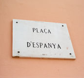 Placa d`Espanya in Palma de Mallorca Royalty Free Stock Image