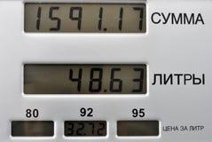 Placa da informação em um posto de gasolina imagem de stock royalty free