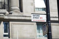 Placa de calle de Oxford Imagenes de archivo