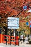 Placa de calle en Kyoto imagenes de archivo
