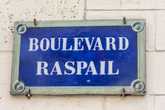 Placa de calle francesa Imagenes de archivo