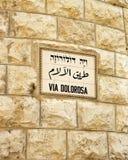Placa de calle vía Dolorosa en Jerusalén Imagen de archivo libre de regalías