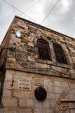 Placa de calle vía Dolorosa en la ciudad vieja, Jerusalén Imagen de archivo