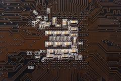 Placa de circuito impresso com componentes eletrônicos imagem de stock royalty free