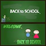 Placa de escola Imagem de Stock Royalty Free