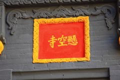 Placa de Hanging Temple imagenes de archivo