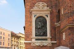 Placa de Juan III Sobieski Imagenes de archivo