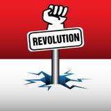 Placa de la revolución Imagen de archivo libre de regalías