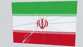 Placa de las roturas de la flecha del tiro al arco que ofrece la bandera de IRÁN animación 3D stock de ilustración