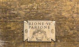 Placa de mármol antigua en Roma fotografía de archivo