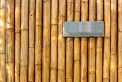 Placa de madera en blanco imágenes de archivo libres de regalías