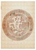 Placa decorativa china de la antigüedad del arte de la pared de la vendimia ilustración del vector