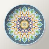 Placa decorativa con la mandala en estilo ?tnico Ornamento redondo oriental hermoso libre illustration