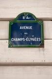 Placa del DES Champs-Elysees de la avenida Fotografía de archivo