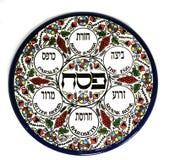 Placa del Passover Imagenes de archivo