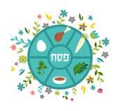 Placa del seder de la pascua judía con la decoración floral, pascua judía en hebreo en el centro Ilustración del vector ilustración del vector