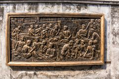 Placa dentro de la prisión de Hoa Lo, Hanoi Hilton, Imagenes de archivo