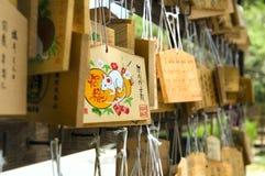 Placa do desejo no hiraizumi Imagem de Stock