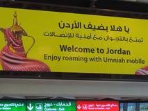 Placa do sinal na rainha Alia International Airport, Jordânia imagens de stock
