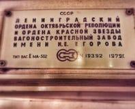 Placa en el metro de Kyiv Imagen de archivo