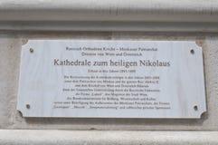 Placa en la fachada de la catedral ortodoxa rusa en Viena Fotografía de archivo