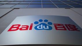 Placa exterior do signage com logotipo de Baidu Prédio de escritórios moderno Rendição 3D editorial Fotos de Stock