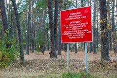 Placa informativa antes de entrar en el bosque ruso: Advertencia: Régimen especial de la seguridad contra incendios introducido p Foto de archivo libre de regalías