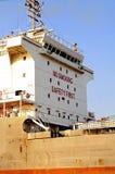 Placa não fumadores do sinal da segurança em primeiro lugar no navio de Kochi Fotos de Stock