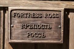 Placa no forte Ross State Historic Park Fotografia de Stock