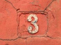 Placa oxidada de números de calle Fotos de archivo