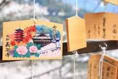 Placa rezando de madeira japonesa, Ema, no templo de Hasedera em Nara, Japão fotografia de stock royalty free
