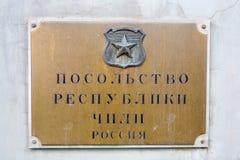 A placard with the inscription