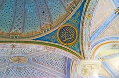 Placas caligráficas en Aladdin Mosque Imágenes de archivo libres de regalías
