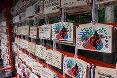 Placas da rapina no templo Imagem de Stock
