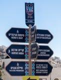 Placas de calle en el cuarto judío de Hebrón fotos de archivo