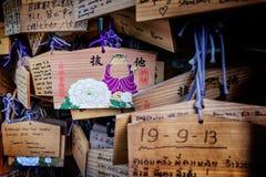 Placas de Ema Shinto Imagen de archivo