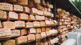 Placas de madera Fotografía de archivo libre de regalías