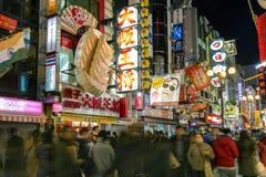 Placas de néon de Dotonbori, área Osaka de Namba, Japão Imagens de Stock