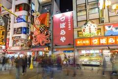 Placas de néon de Dotonbori, área Osaka de Namba, Japão Fotografia de Stock Royalty Free